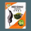 BGREEN Dried Seaweed Wakame 100g