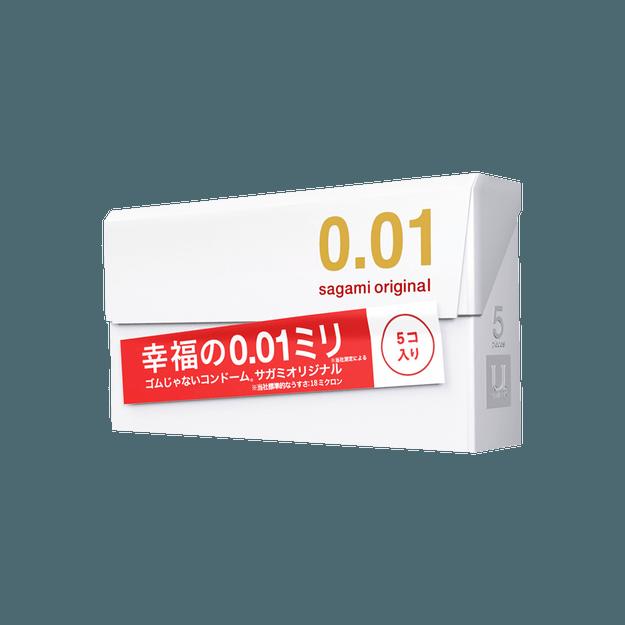 商品详情 - 日本SAGAMI 幸福001 超薄安全避孕套 5片入 - image  0