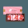 【樱花季限定】日本荣太楼 季节限定樱花布丁 3枚装 百年老店