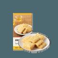 【中国直邮】网易严选  咸蛋黄饼干 10克*16袋