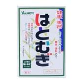 YAMAMOTO Job's Tear Healthy Diet Tea (15g*16 Bags)