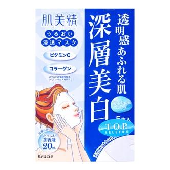 日本KRACIE嘉娜宝 肌美精 深层渗透美白面膜 5片入