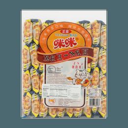 咪咪 蟹味粒 40袋入 800g