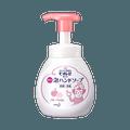 Biore 碧柔||泡沫洗手液||果香型 250ML