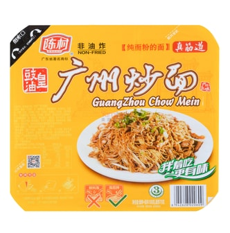 CHENCUNFEN Guangzhou Soy Sauce Fried Noodle 100g