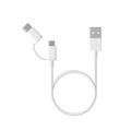 [中国直邮]小米 MI Micro USB转Type-C 二合一手机数据线 高速充电多头快速传输数据线 充电线100cm 1条装