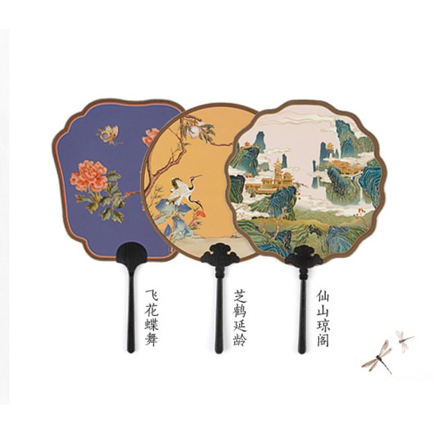 THE PALACE MUSEUM Royal Paper Fans Set of 3 pcs