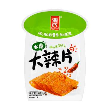 GENJI Soft Spicy Beancurd Slice 30g