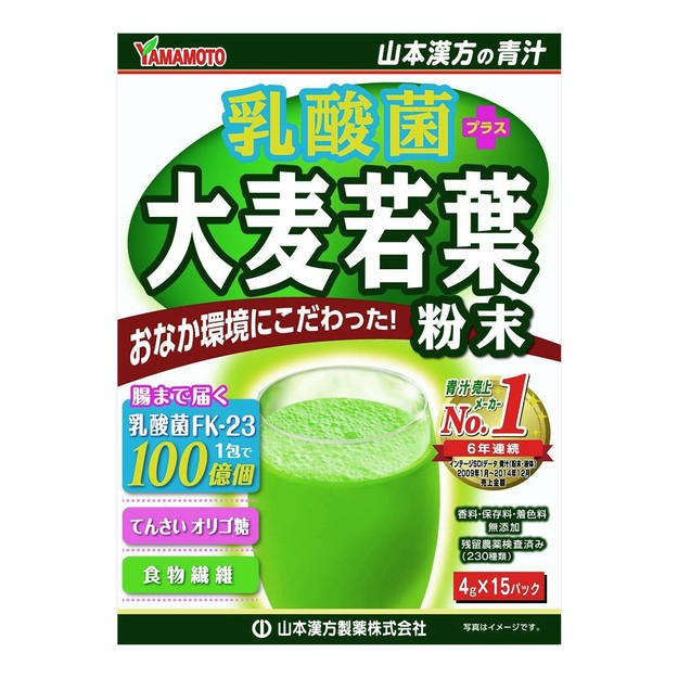 Product Detail - YAMAMOTO Lactic Acid Bacterium Barley Young Leaf Powder 4g*15 Bags - image 0