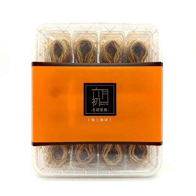 商品详情 - [台湾直邮] 六月初一 8结蛋卷(极上咖啡) 320g - image  0