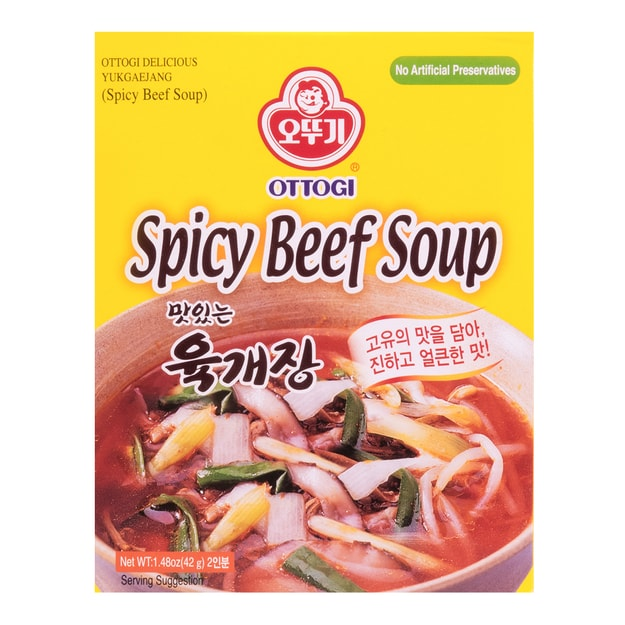Product Detail - OTTOGI  Spicy Beef Soup 42g - image 0