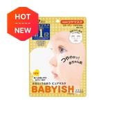 日本KOSE高丝 Babyish婴儿肌 胶原蛋白弹力面膜 7片入
