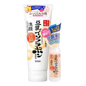 日本SANA莎娜 豆乳温和补水保湿洁面乳150g +赠送化妆水40ml