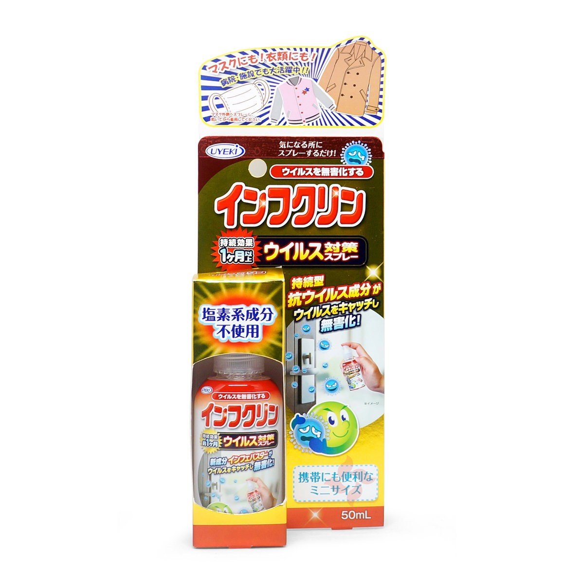 Yamibuy.com:Customer reviews:【New】Japan UYEKI InfClin  Anti-flu Spray 50ml