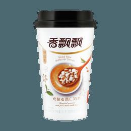 香飘飘 好料系 烤藜麦慧仁奶茶 88g