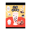 YEN SHIN FA  Bubble Tea Cake 30g*10pc【EXP 2/18/2021】