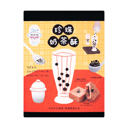 YEN SHIN FA  Bubble Tea Cake 30g*10pc