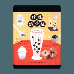 YEN SHIN FA  Bubble Tea Cake 30g*10pc