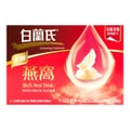 [Limited Promotion] BRAND'S Bird's Nest With Rock Sugar 408ml Best Before 5/11/20