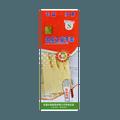 Hongfu Latex Industrial Gloves S size