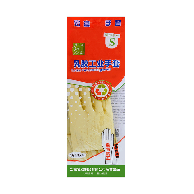 Product Detail - Hongfu Latex Industrial Gloves S size - image 0