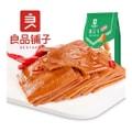 [中国直邮] BESTORE 良品铺子薄豆干甜辣味160g