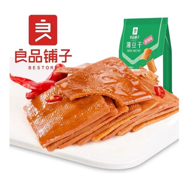 商品详情 - [中国直邮] BESTORE 良品铺子薄豆干甜辣味160g - image  0