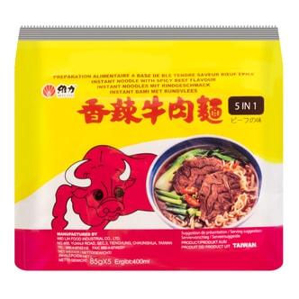 台湾维力 速食香辣牛肉面 5包入 425g