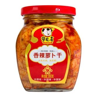 菜花香 老坛秘制 地道川味 即食香辣萝卜干 280g