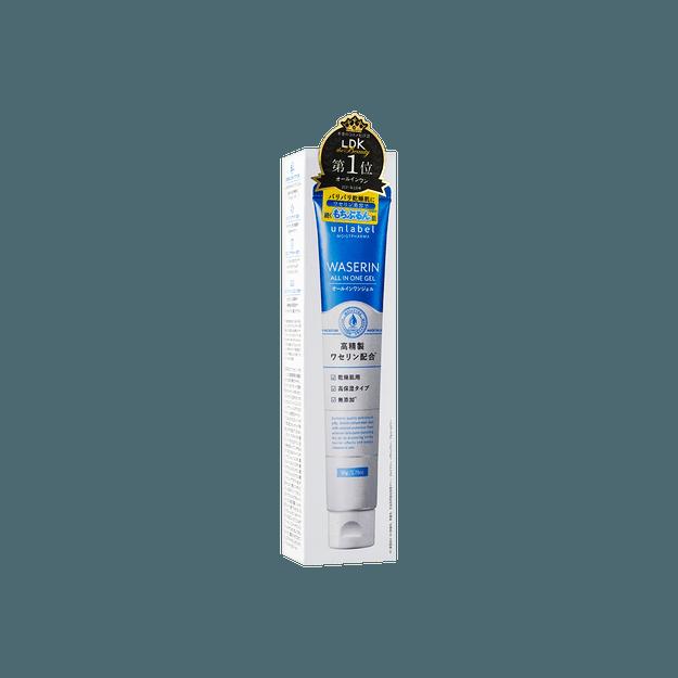 商品详情 - 日本UNLABEL 高保湿多合一凝胶 50g 清爽保湿不油腻 敏感肌可用 - image  0