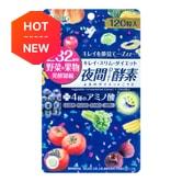 日本ISDG医食同源 232种果蔬 有机果蔬发酵 减肥瘦身燃脂夜间酵素 120粒入 37.2g