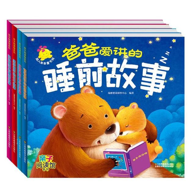 商品详情 - 4-7岁孩子爱听,父母爱讲的故事书(套装全4册) - image  0