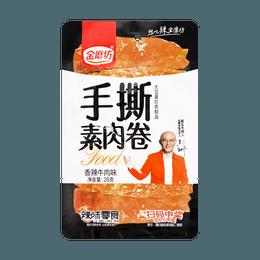 JINMOFANG Vegetarian Meat Rolls Snack Spicy 26g