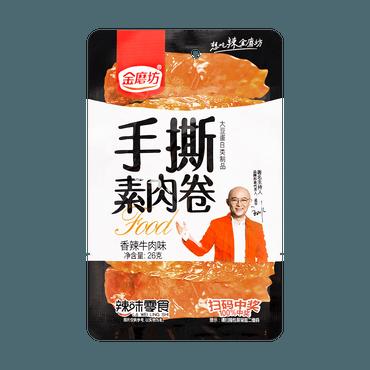 Vegetarian Meat Rolls Snack Spicy 26g