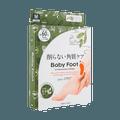 日本BABY FOOT 还原嫩足3D去死皮足膜 抹茶香草味 M号 1对入