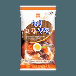 韩国WANG 经典冷面 辣味 (内附辣味料包) 623g