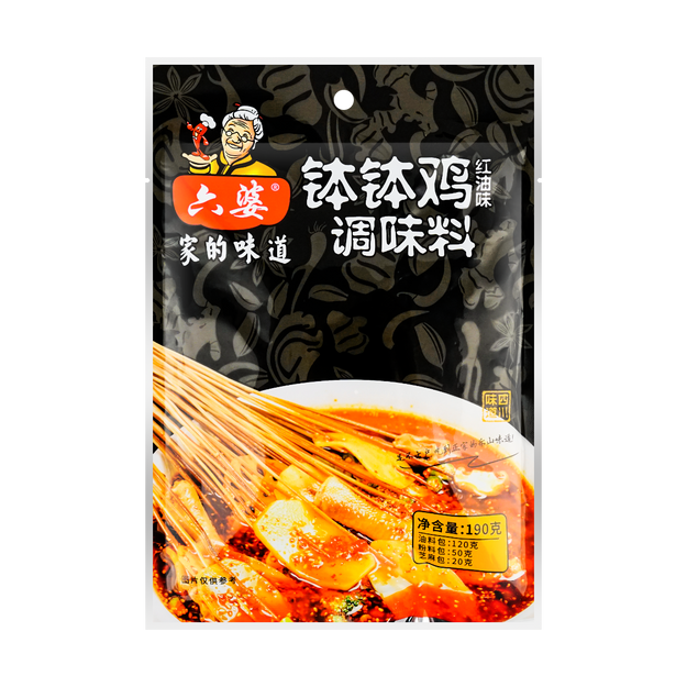 Product Detail - LIUPO Hot Pot Soup Base - image 0