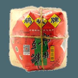 四川鹃城牌 郫县 豆瓣酱 1000g 中国非物质文化遗产