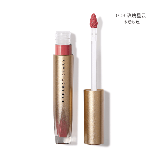 Product Detail - PERFECT DIARY Ultra Irresistible Light Everlasting Lip Veil G03 - image 0