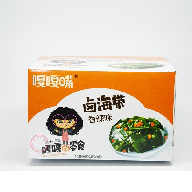 Product Detail - GGZ Kelp Spicy Flavor 30bags - image 0