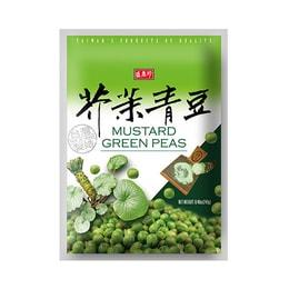 台湾盛香珍 派对必备芥末青豆 240g
