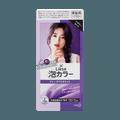 【人气新色】日本KAO花王 LIESE PRETTIA 泡沫染发剂 #深紫罗兰 单组入
