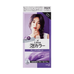 KAO LIESE PRETTIA Bubble Hair Dye Deep Violet 1set