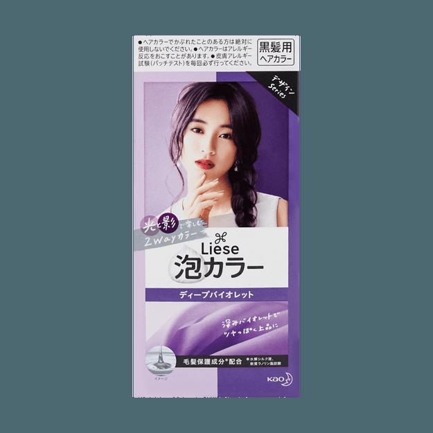 商品详情 - 【人气新色】日本KAO花王 LIESE PRETTIA 泡沫染发剂 #深紫罗兰 单组入 - image  0
