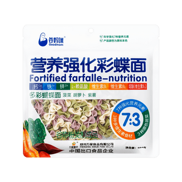 Goodmom Kids Vegetable Butterfly Noodles 280g