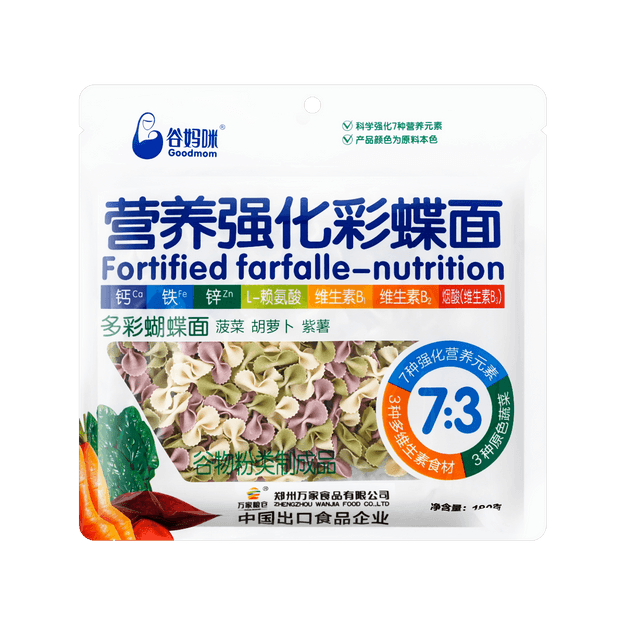 Product Detail - Kids Vegetable Butterfly Noodles 280g - image  0