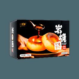 【宝藏新品】一麦番 岩烧圈蛋糕 158g  6枚独立包装