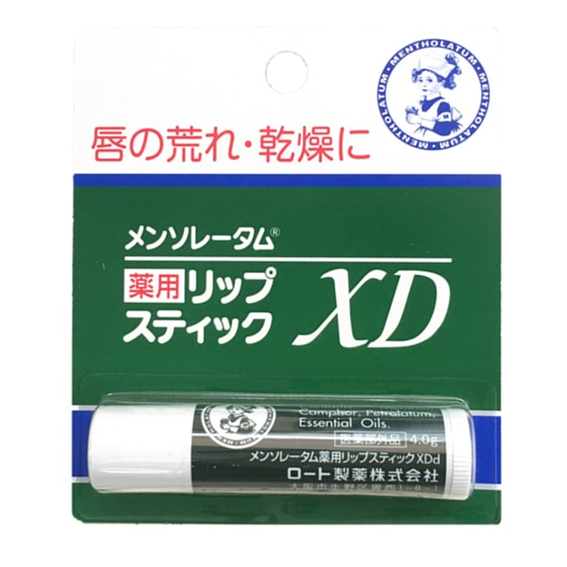 Product Detail - ROHTO MENTHOLATUM Deep Moist Lip 4g - image 0