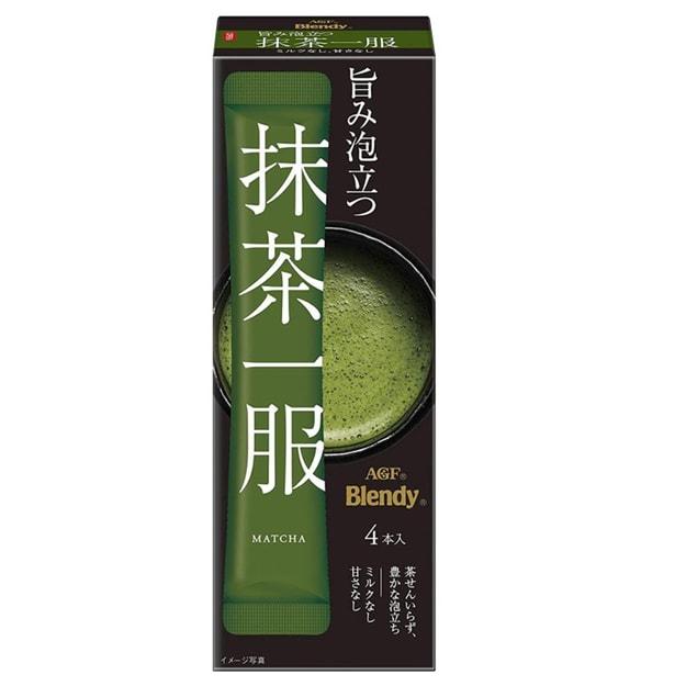 Product Detail - JAPAN AGF Matcha no Milk 4pc - image 0