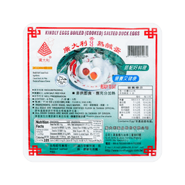 KINDLY Taiwan Broiled Duck Egg 6pc
